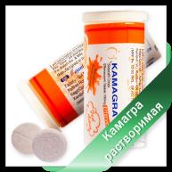 препараты для улучшения эрекции Медногорск